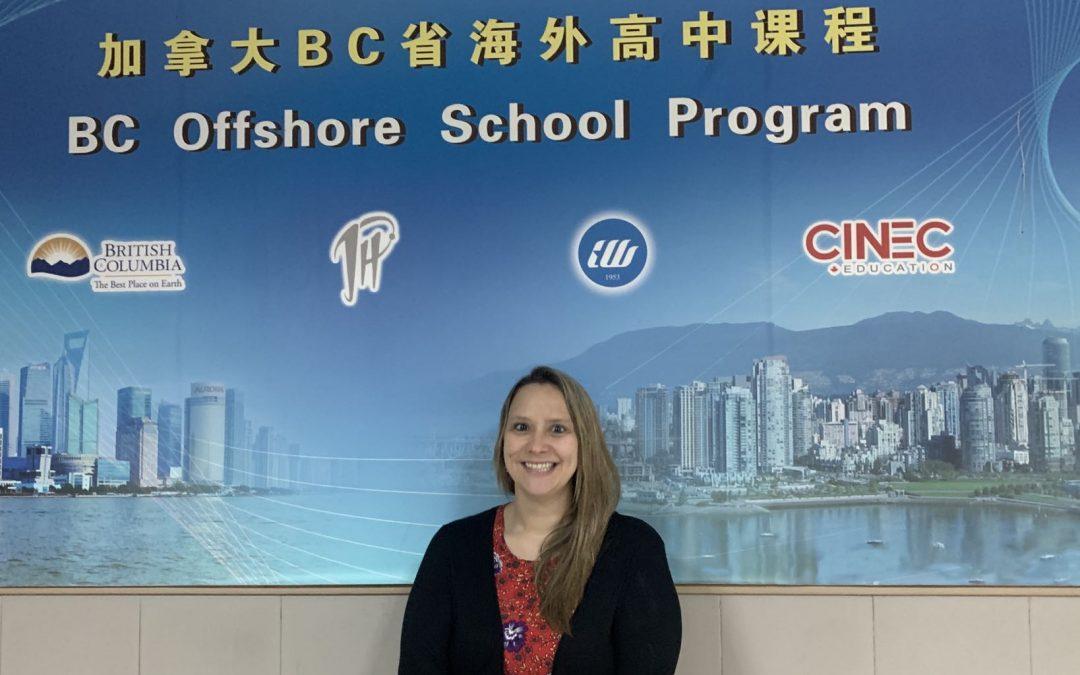 卢湾高级中学加拿大BC课程校长致辞 – 2020