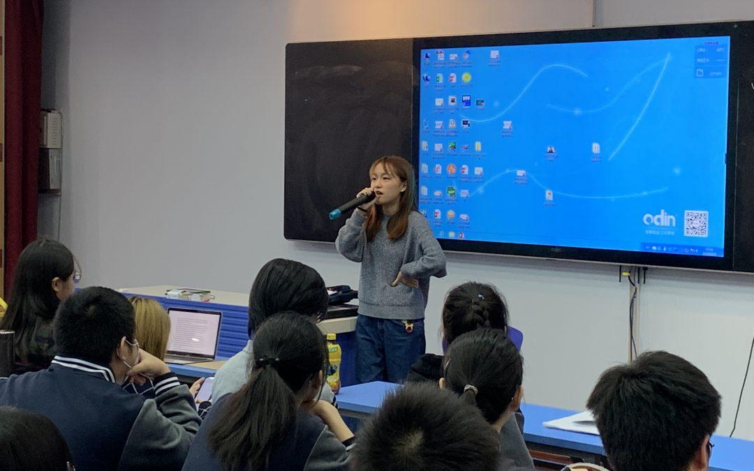 UBC 大学演讲在LWBC