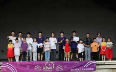 2021暑假安徽支教活动